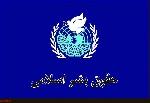 739713x150 - مقاله در مورد حقوق بشر و اسلام